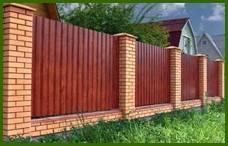 Забор из профнастила с полимерным покрытием С8
